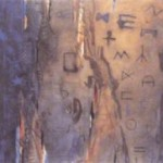 Ricardo Casero - Música europea per a trombó