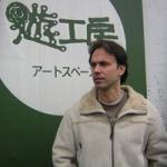 Ricardo Climent
